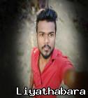 Kathum